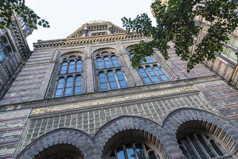 La nueva sinagoga de Neue Synagoge en Berlín, Alemania foto de archivo libre de regalías