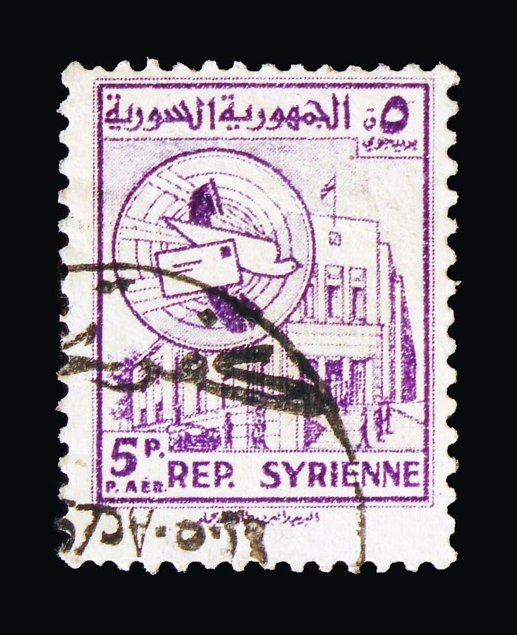 La oficina de correos en Hama, envía el serie por correo aéreo 1954, circa 1954 fotos de archivo libres de regalías