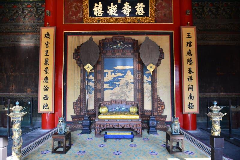 La oficina del ` s del emperador imágenes de archivo libres de regalías