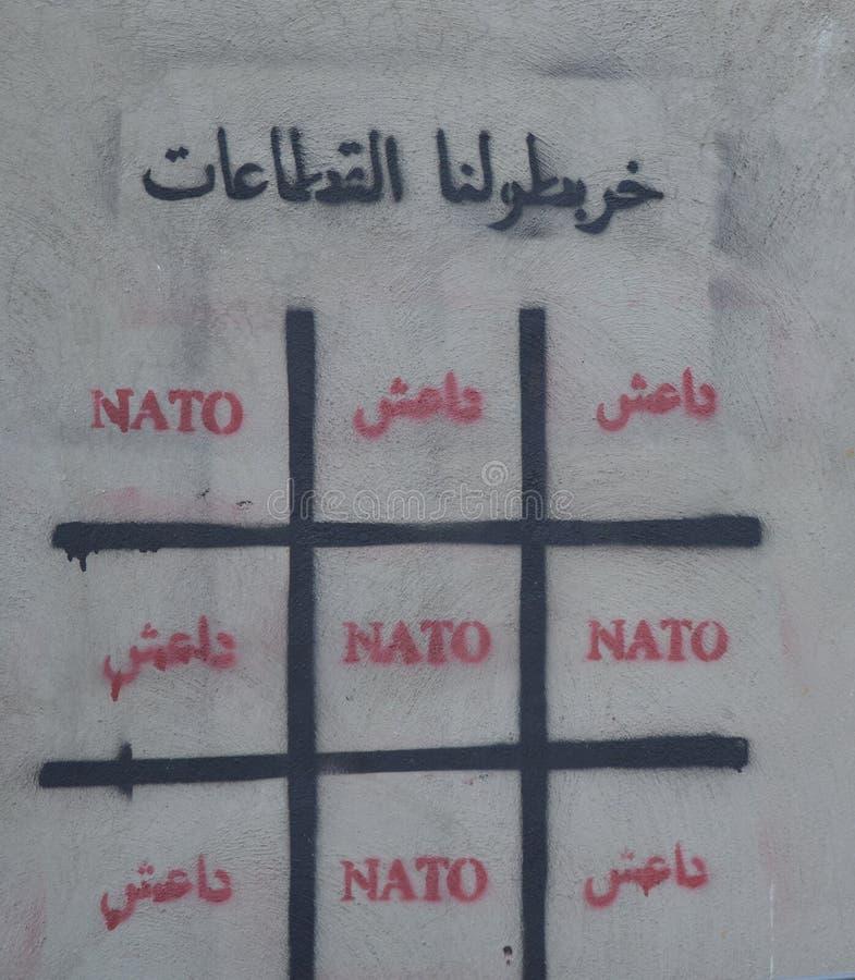 La OTAN y ES - ISIS - estado islámico fotos de archivo libres de regalías