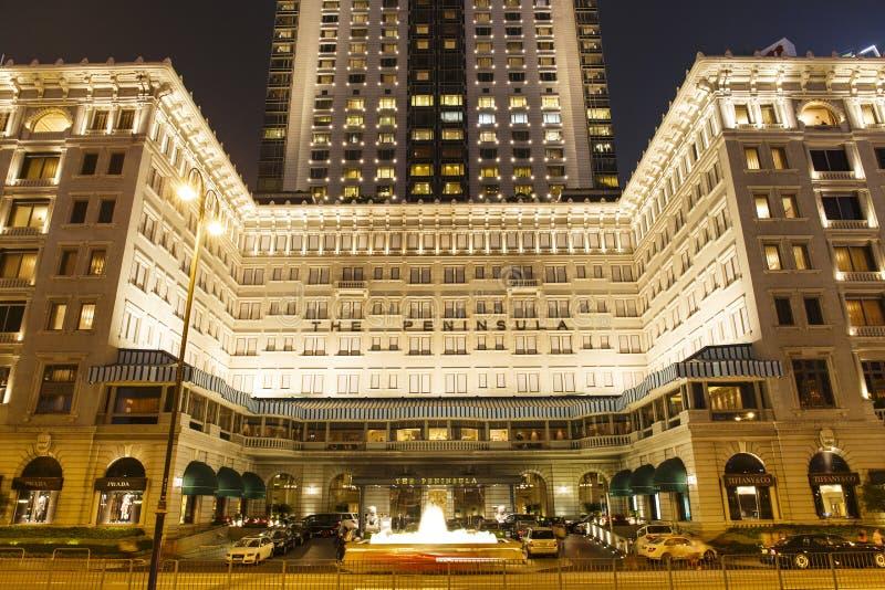 La péninsule Hong Kong images libres de droits