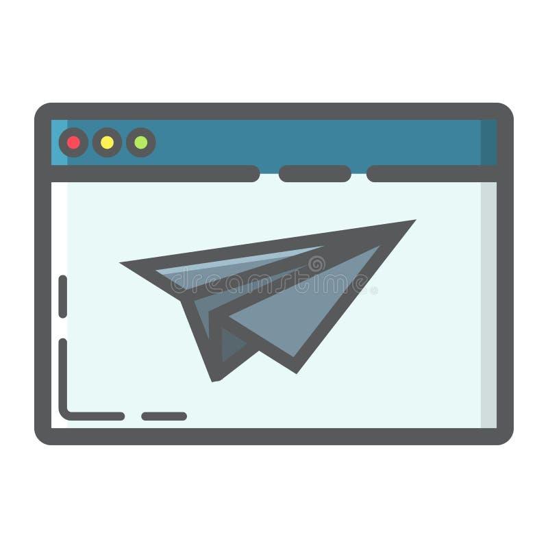La page d'atterrissage a rempli icône d'ensemble, développement de seo illustration de vecteur