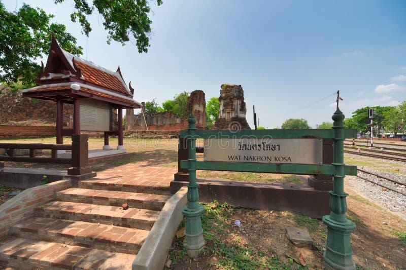 La pagoda antique chez Wat Nakhon Kosa a plac? ? la province de Lop Buri, Tha?lande image libre de droits