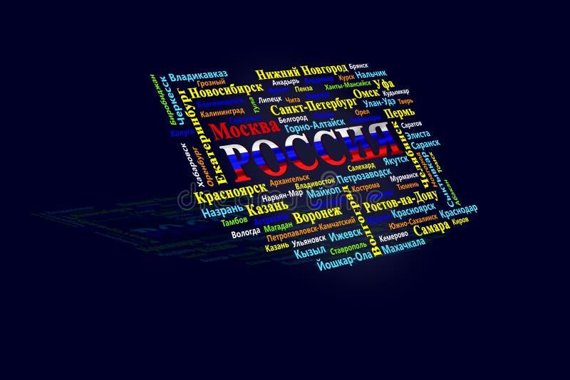 La palabra Rusia en los colores de la bandera rusa y de las ciudades libre illustration