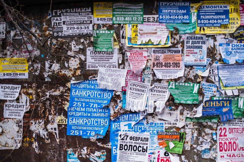 La parete è coperta di vecchi annunci fotografia stock libera da diritti