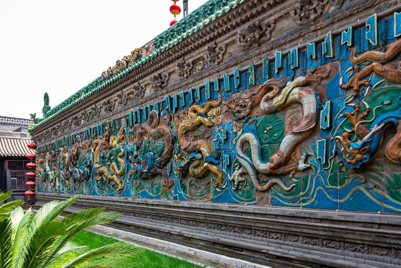 La parete di nove draghi di Ping Yao è ancora uno dei tre attuali in Cina Conosciuto come uno del meglio fotografie stock libere da diritti