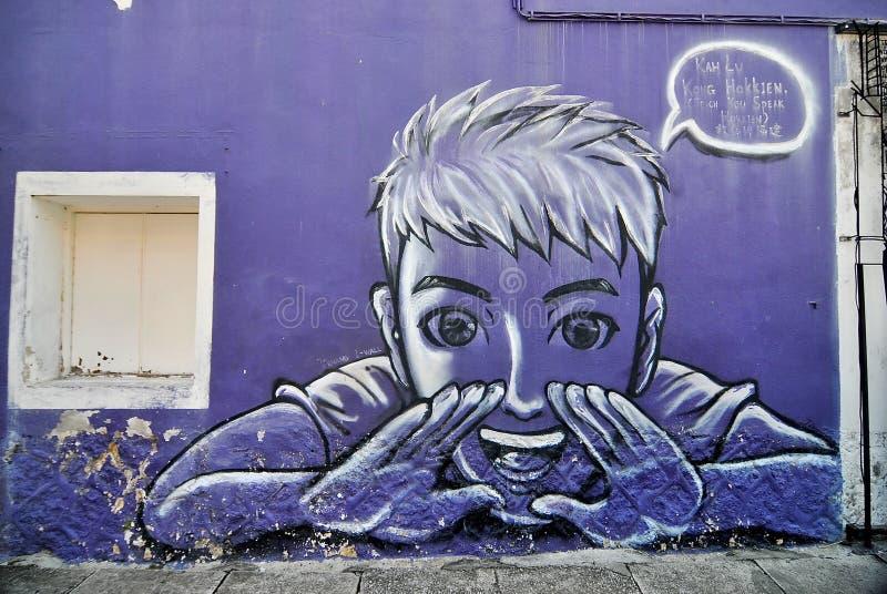 """La peinture murale pourpre de """"Kah Lu Kong Hokkien, vous enseignent que parlez Hokkien """"situé à Georgetown image stock"""