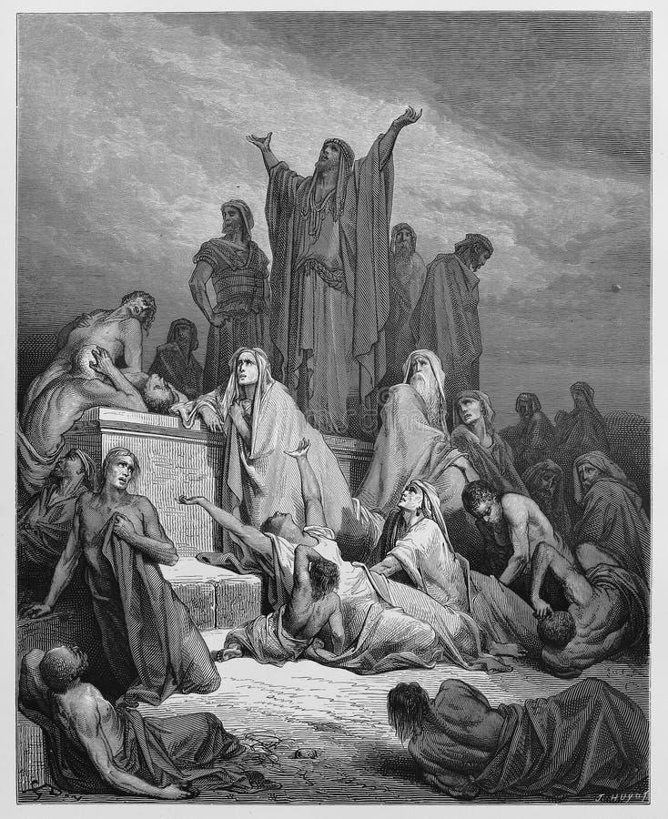 La peste di Gerusalemme fotografia stock