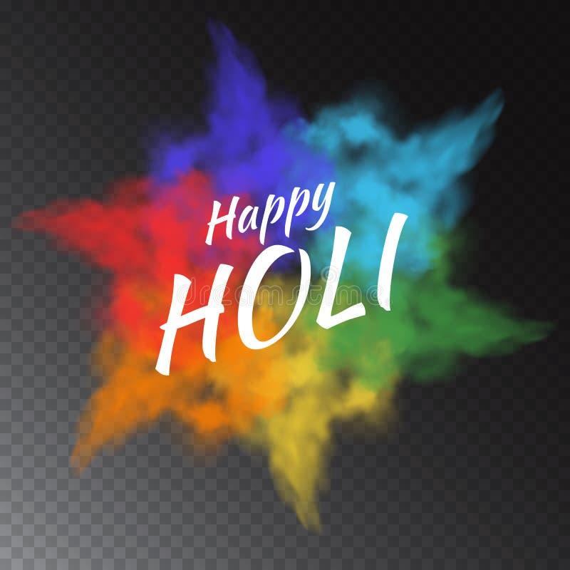 La pittura variopinta della polvere di vettore si appanna su fondo trasparente per le cartoline d'auguri a Holi felice - festival royalty illustrazione gratis