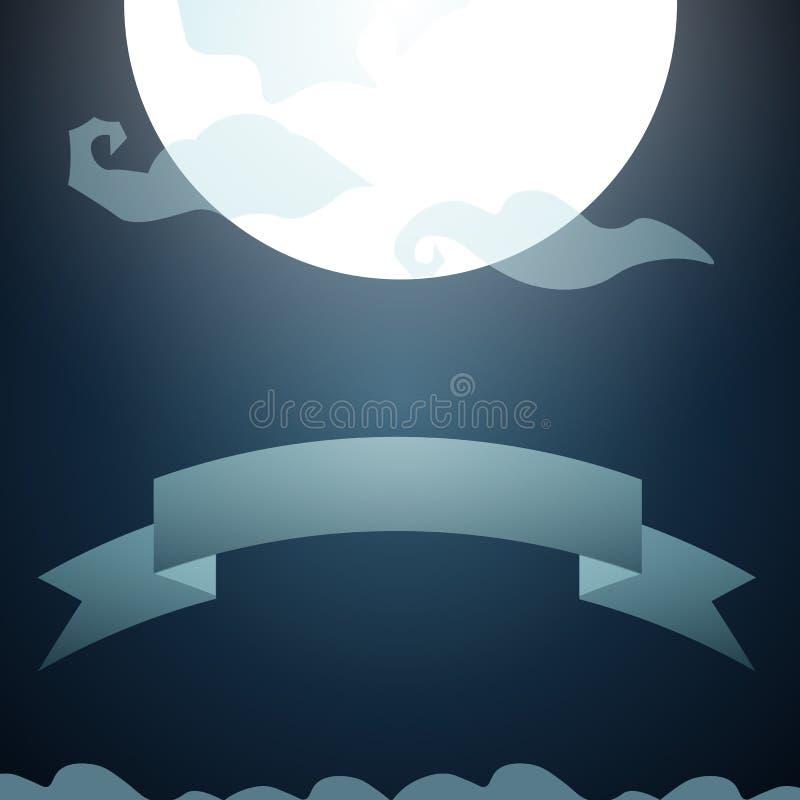 La pleine lune dans le ciel, illustration stock