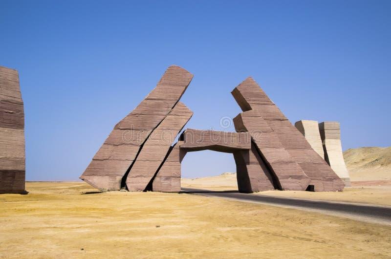 La porte d'Allah sur la péninsule du Sinaï images libres de droits