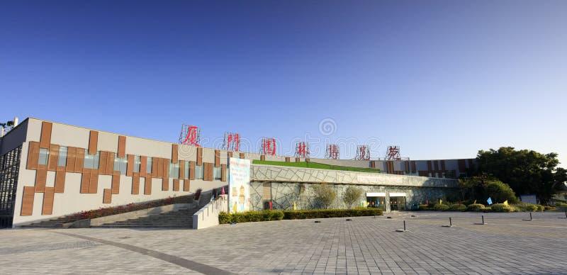 La porte du parc yuanboyuan, adobe RVB photo libre de droits