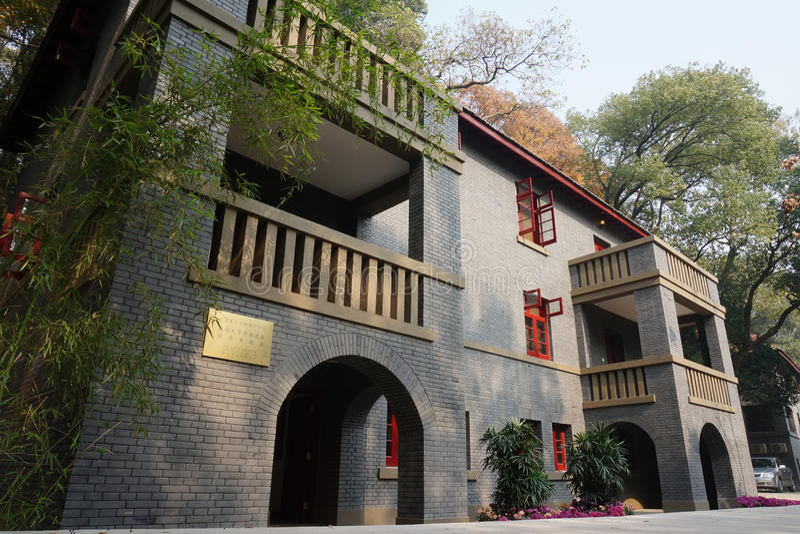 La precedente residenza di Zhou Enlai nell'università di Wuhan fotografia stock