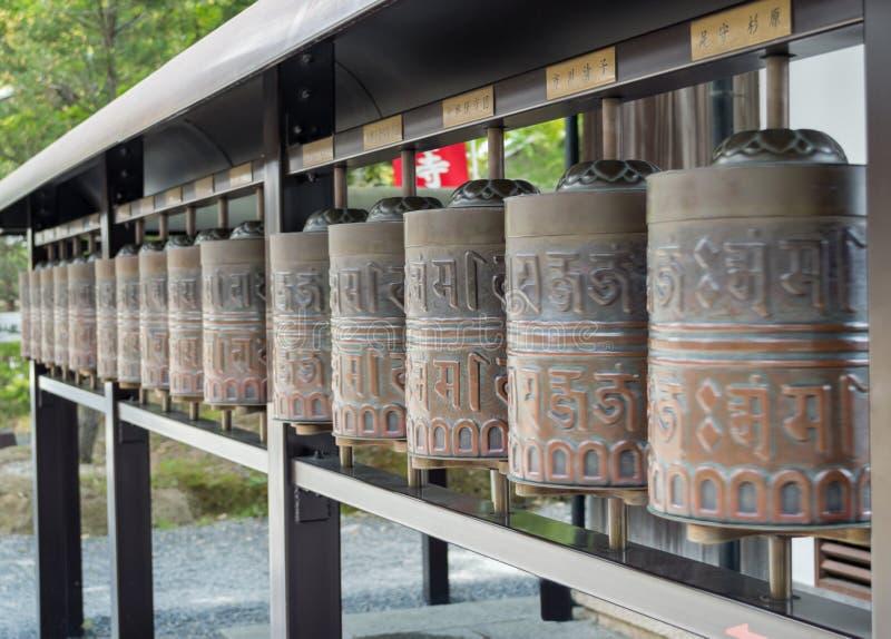 Download La Preghiera Spinge Dentro Ryozen Kannon - Kyoto Fotografia Stock - Immagine di shrine, vista: 56876022