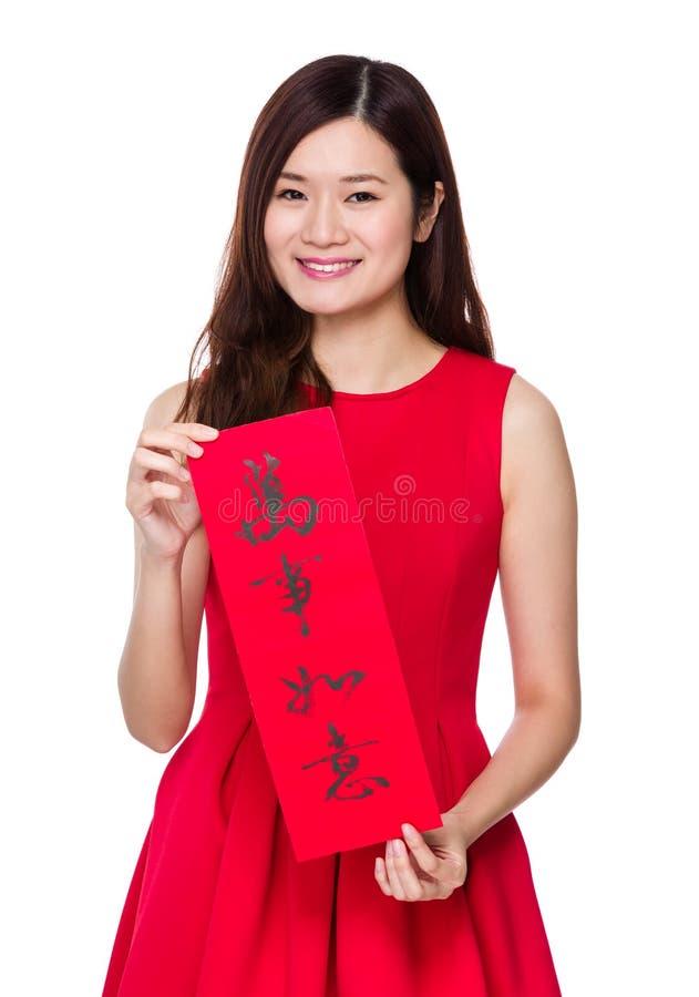 La prise asiatique de femme avec la porcelaine Fai Chun, signification d'expression est everythi photo libre de droits