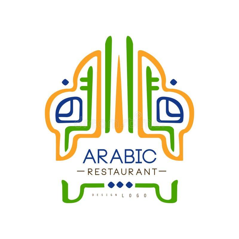 La progettazione araba di logo di cucina del ristorante, etichetta continentale tradizionale autentica dell'alimento può essere u illustrazione di stock