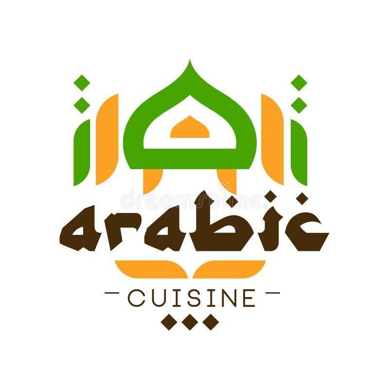 La progettazione araba di logo di cucina, etichetta continentale tradizionale autentica dell'alimento può essere usata per il neg royalty illustrazione gratis