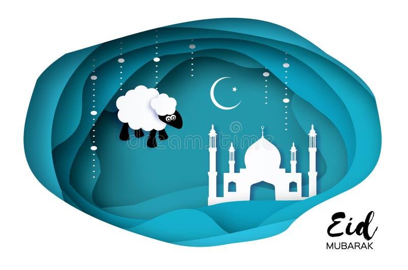 La progettazione della cartolina d'auguri di Eid al-Adha con carta ha tagliato le pecore sveglie del bambino per la Comunità musu illustrazione di stock