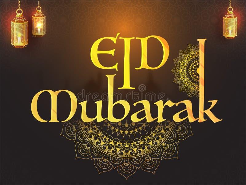 La progettazione della mandala ha decorato il testo alla moda Eid Mubarak illustrazione di stock