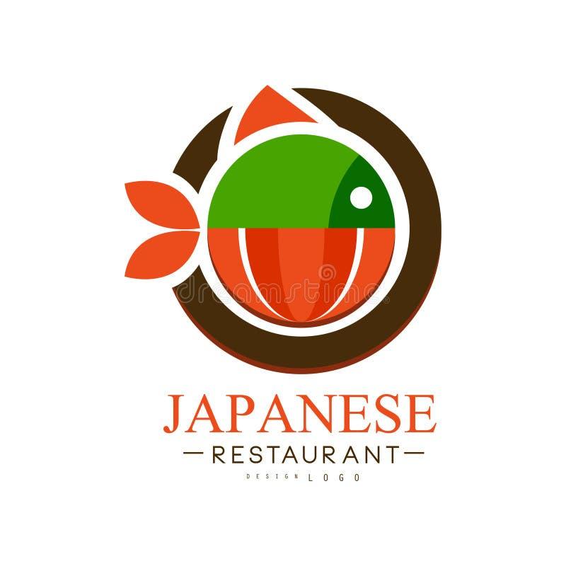 La progettazione di logo del ristorante giapponese, etichetta continentale tradizionale autentica dell'alimento può essere usata  illustrazione vettoriale