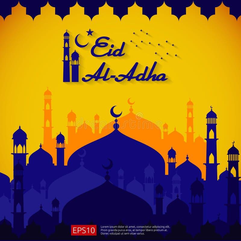 La progettazione islamica della cartolina d'auguri di Eid al Adha Mubarak con l'elemento della moschea della cupola in carta ha t illustrazione di stock