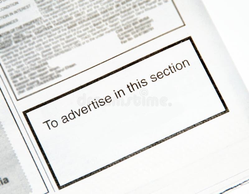 La publicité images stock