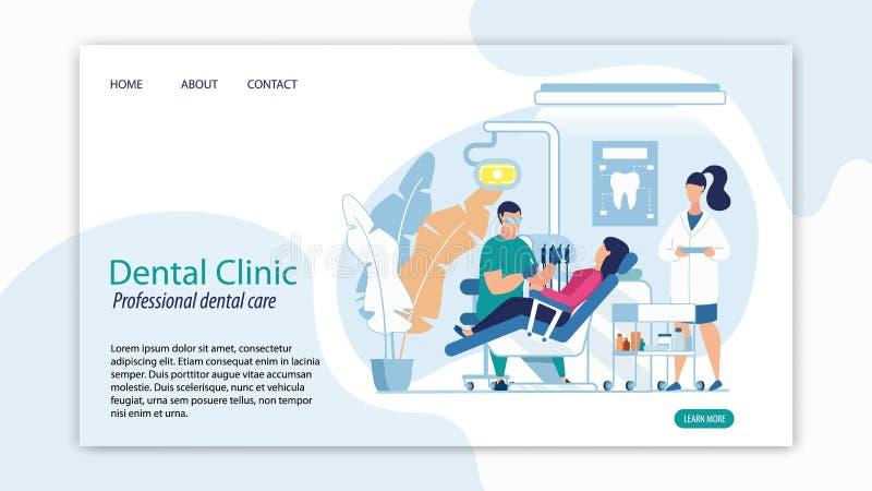 La publicité de la clinique dentaire d'inscription de bannière illustration libre de droits