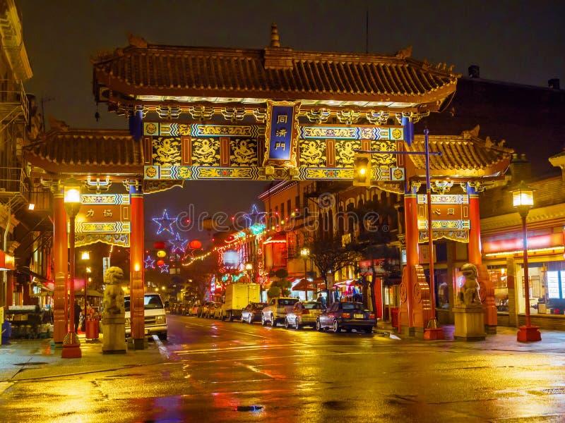La puerta armoniosa del interés en Chinatown, Victoria A.C., Vanco imágenes de archivo libres de regalías