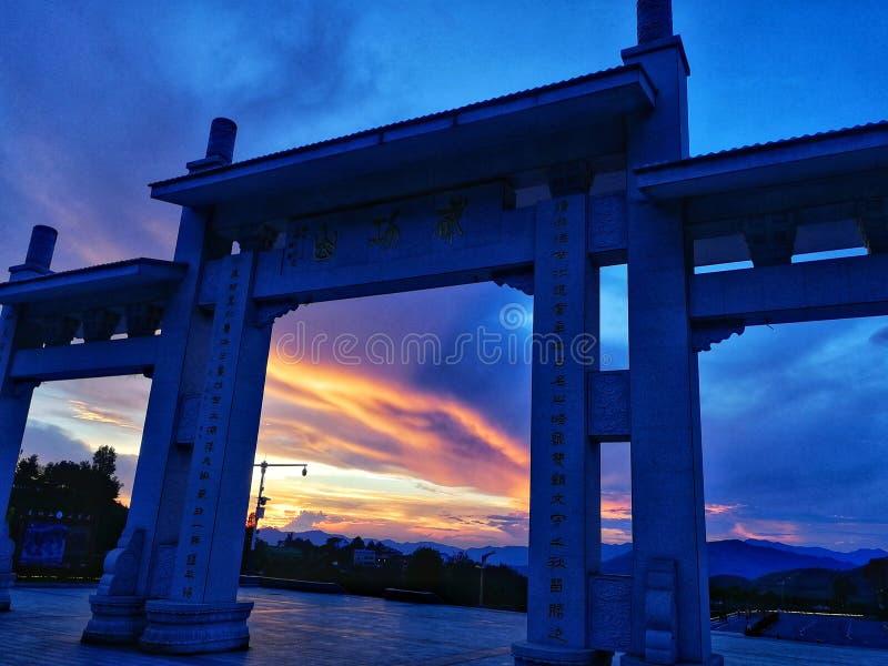 La puerta conmemorativa de la montaña de Wugong fotos de archivo libres de regalías