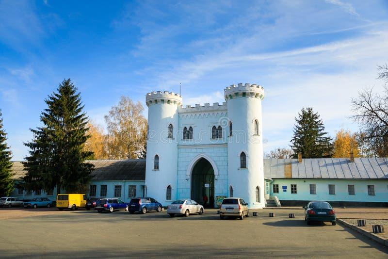 La puerta de la reserva histórica y cultural del estado de Korsun-Shevchenkivsky foto de archivo