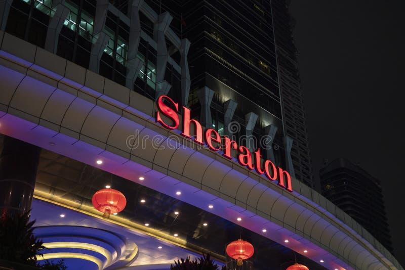 La puerta principal de Sheraton Hotel imagen de archivo libre de regalías