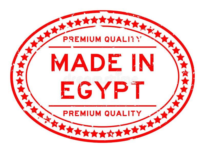 La qualità del premiumq rosso Grunge, in Egitto, nella gomma ovale francobollo su fondo bianco royalty illustrazione gratis