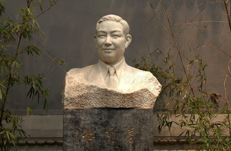 La résidence du chanteur d'opéra de Mei Lanfang, Pékin, Chine image libre de droits