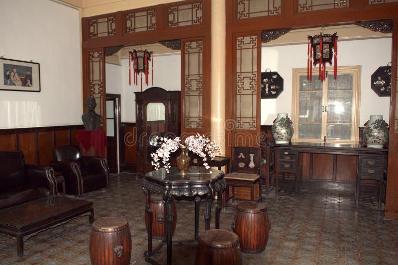 La résidence du chanteur d'opéra de Mei Lanfang, Pékin, Chine photographie stock libre de droits