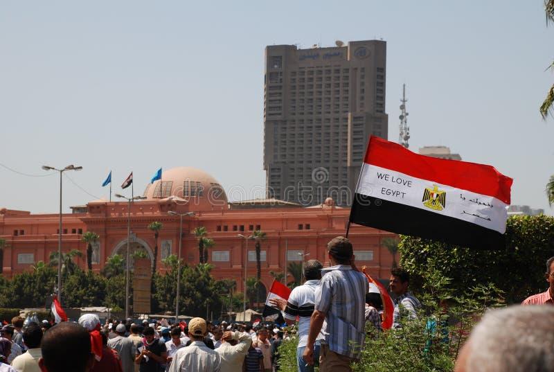 La révolution égyptienne - nous aimons l'Egypte image stock