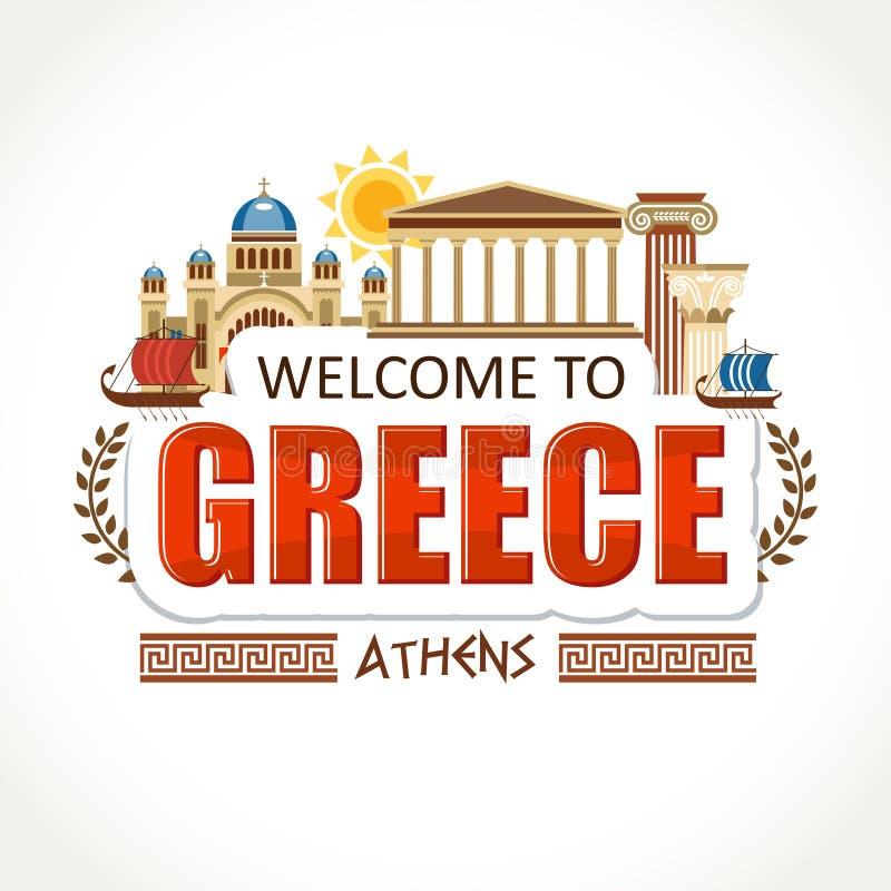 La recepción a las letras del emblema de Grecia ve la señal de la cultura de los símbolos ilustración del vector