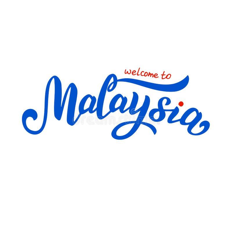 La recepción a la mano de Malasia bosquejó el logotipo Calificando para el negocio turístico, hoteles, recuerdos ilustración del vector