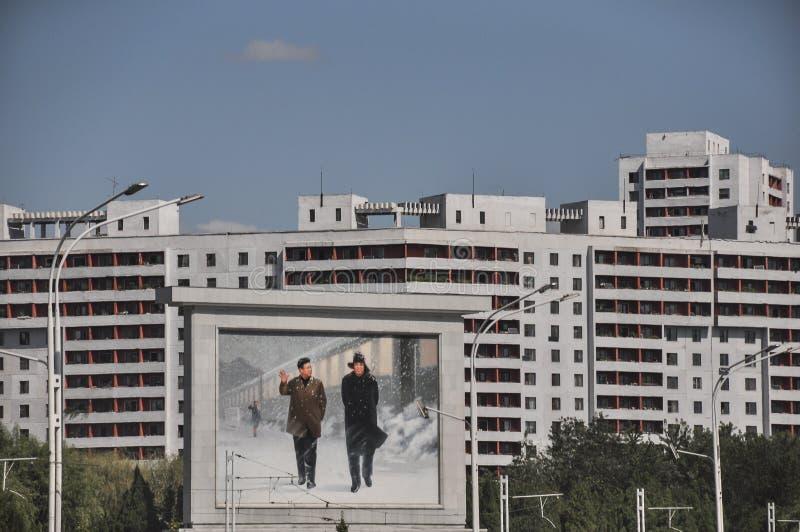 La regla muerta Corea del Norte de la calma de dos Kim's foto de archivo