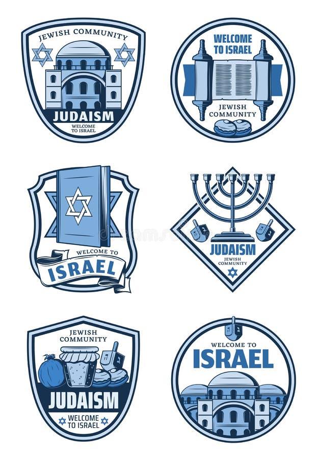 La religión judía, da la bienvenida a las insignias de Israel ilustración del vector