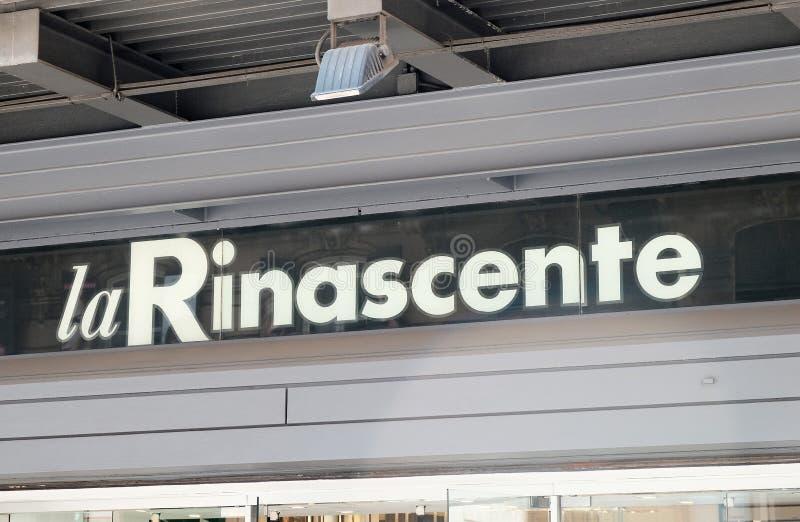 La Rinascente商店 免版税库存照片