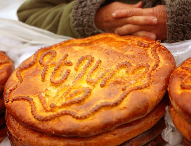 La ronda armenia deliciosa del pan blanco fotografió el primer foto de archivo