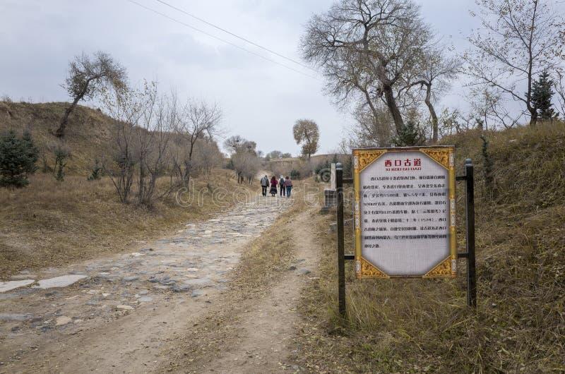La route antique de passage occidental photo stock
