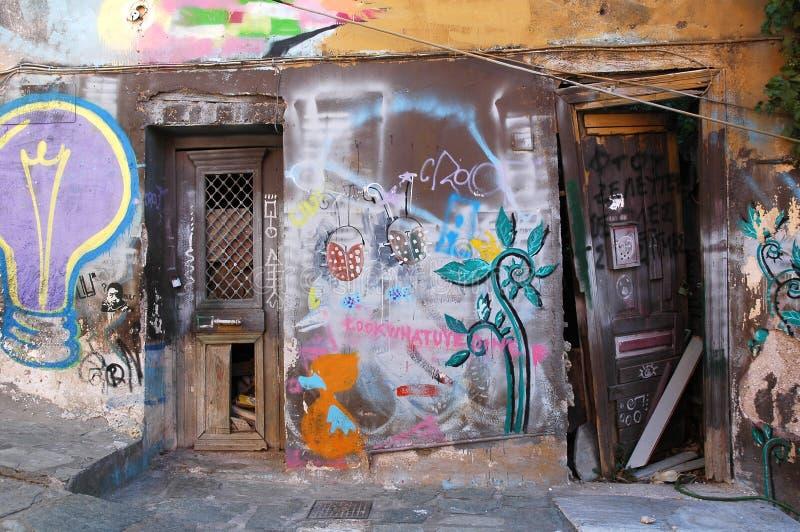 La rue d'Atene photos libres de droits