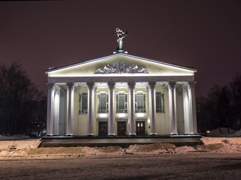 La Russia, Belgorod, teatro accademico dello stato di Belgorod nominato dopo il ms Shchepkin pl Cattedrale, 1, Belgorod, regione  fotografia stock