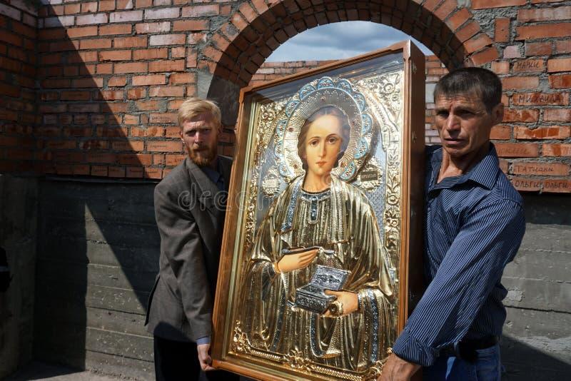 La Russia, città di Magnitogorsk, regione di Ä?eljabinsk - 9 agosto, 201 immagine stock libera da diritti