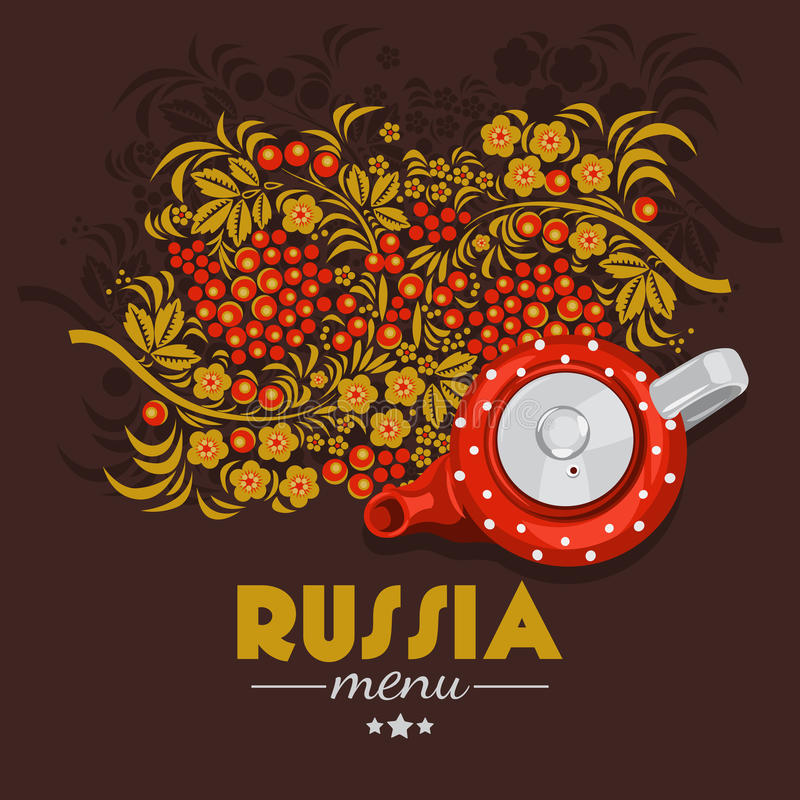 La Russia Fondo del menu illustrazione di stock