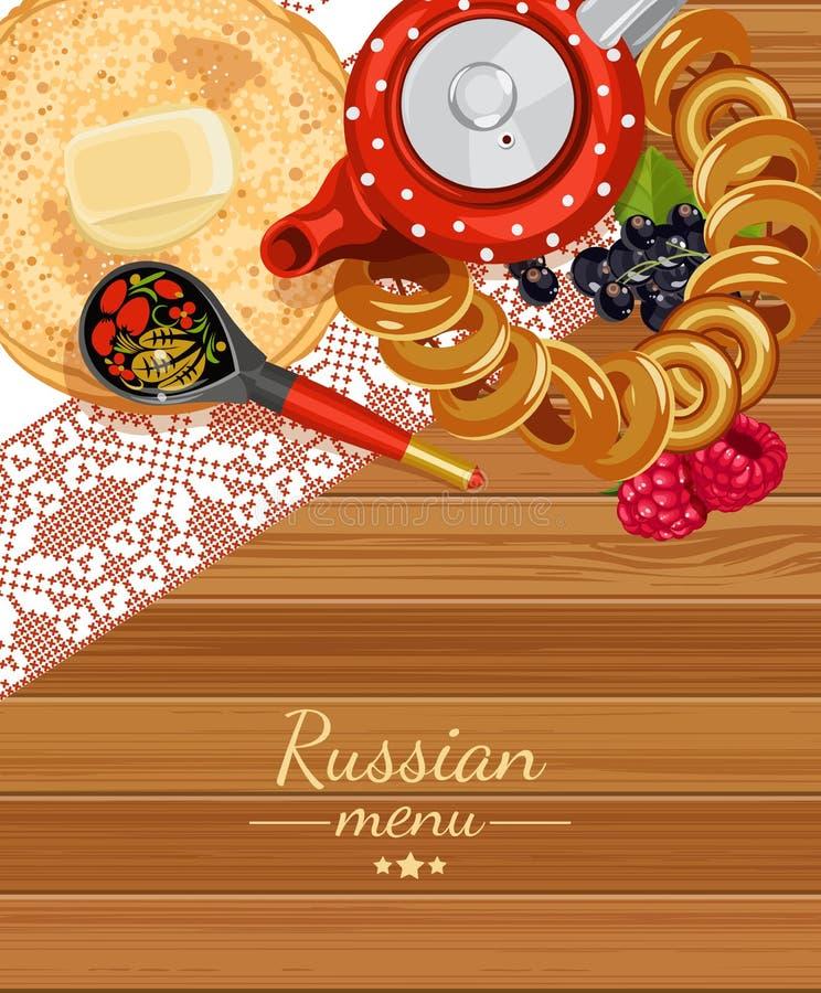 La Russia Fondo del menu Cucina russa Fondo del menu illustrazione di stock