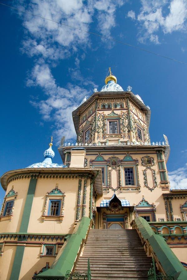La Russia. Kazan immagine stock