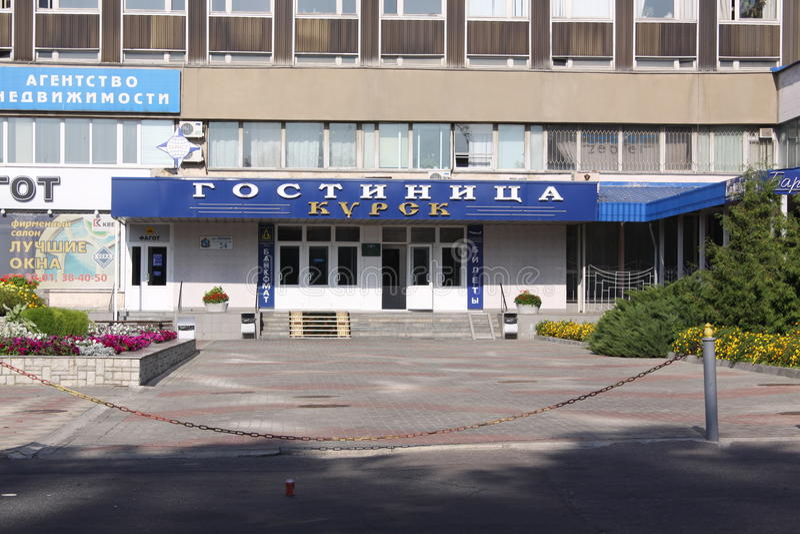 La Russia Kursk hotel immagini stock
