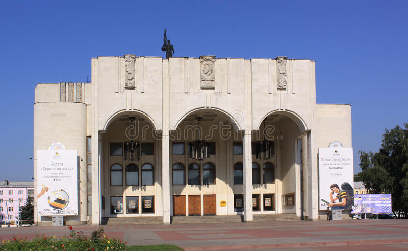 La Russia Kursk Teatro fotografia stock
